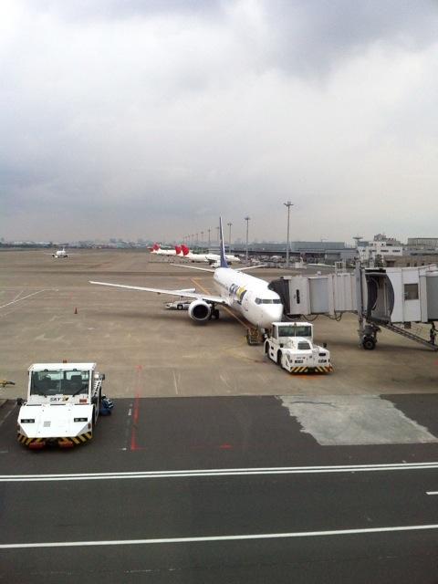 空港に来ています
